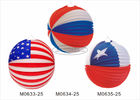 China 20cm July 4th Round Paper Lanterns Party Decorations For Cultural Center company
