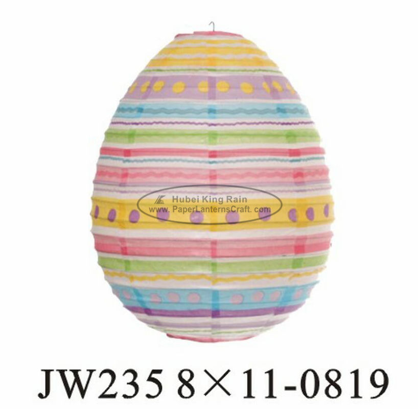 Printed Stripe Spring Paper Easter Decorations , Easter Paper Lanterns 8 Inch 10 Inch 12 Inch