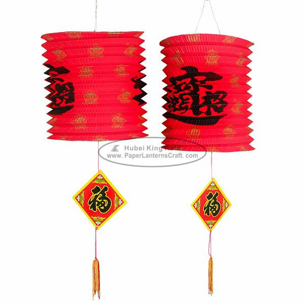 Traditional Chinese Paper  Lanterns Craft pull up lampion 15cm new year Ornaments