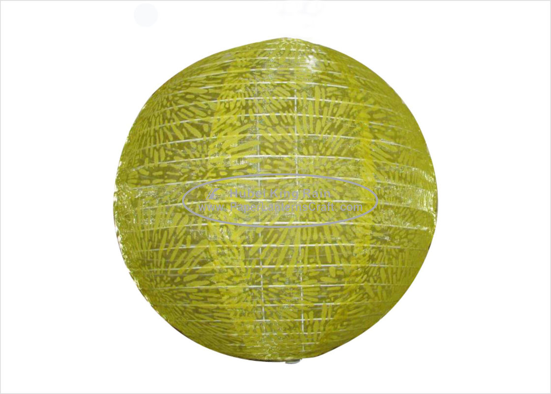 "Green 8"" 10"" 12"" Round Paper Lanterns / Nylon Silk Circle Paper Lanterns"